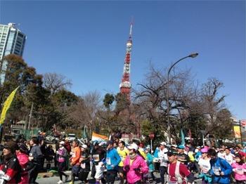 2013-02-24 10.56.jpg