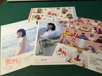 2015-07-03 19.10.jpg